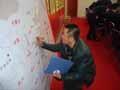 海歌连锁加盟招商大会签到墙